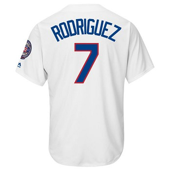 Ivan Rodriguez Unsigned Texas Rangers White Replica Jersey