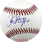 Rick Sutcliffe Autographed Major League Baseball