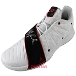Chris Paul Autographed Nike Jordan CP3.XI White Shoe