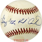 Gary Carter Autographed Official NL Baseball Inscribed The Kid