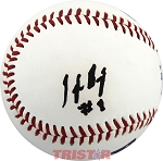 Tyler Bray Autographed Official Southern League Baseball