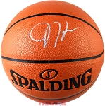 James Harden Autographed Spalding I/O NBA Game Ball Series Basketball